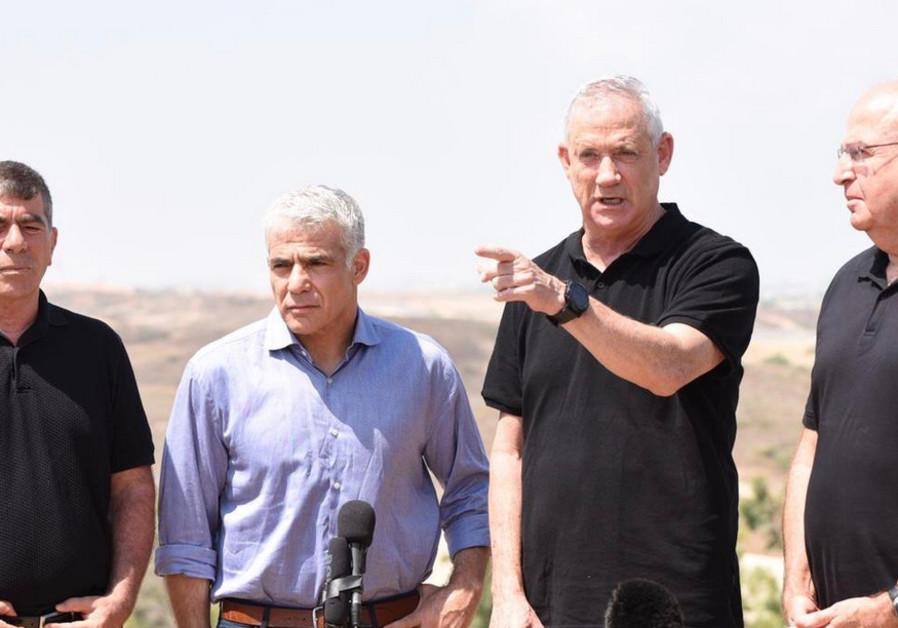 From Left to Right: Blue and White members Gabi Ashkenazi, Yair Lapid, Benny Gantz and Moshe Yaalon,
