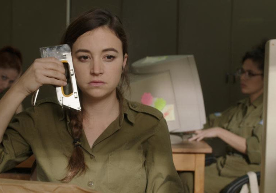 A female soldier played by Nelly Tagar in the Israeli film Zero Motivation