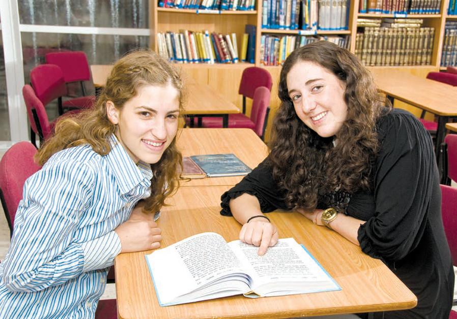 PARASHAT DEVARIM: The right way to study Torah