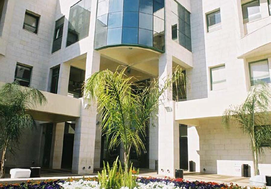 Israeli colleges 101