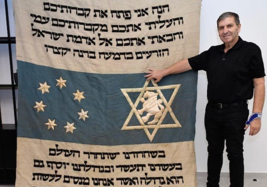 Danny Atar, head of KKL-JNF with the parochet