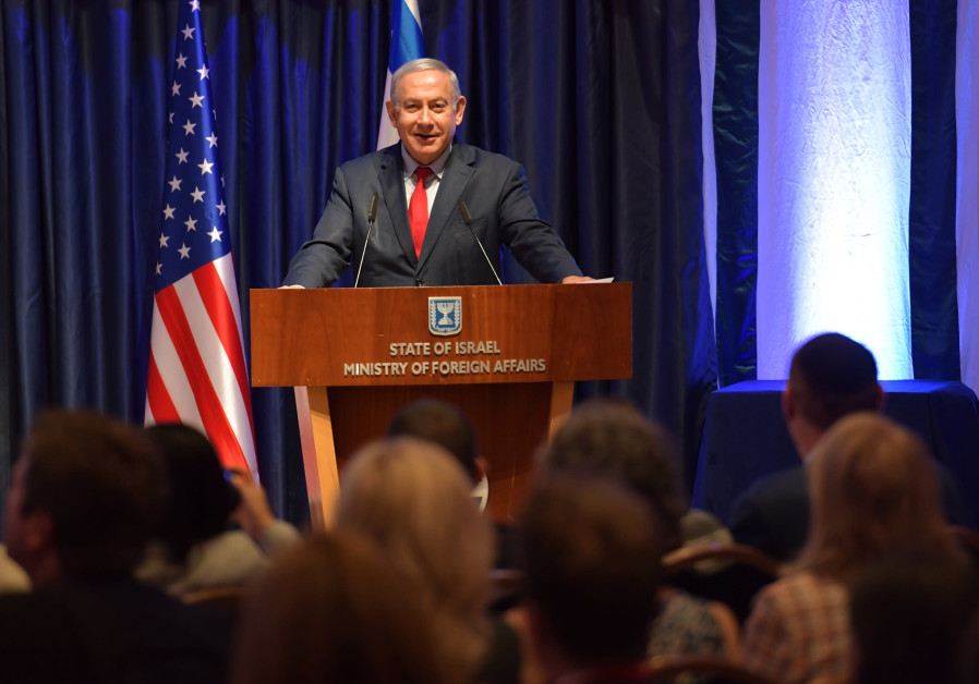 Prime Minister Benjamin Netanyahu speaks at a meeting with a delegation of 41 US House Democrats in