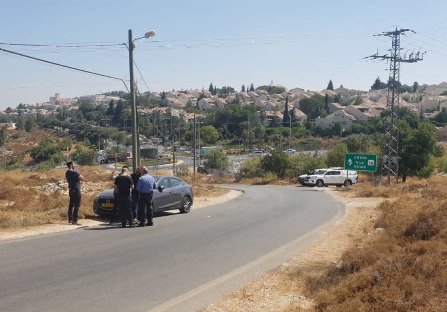 The area where the body of 19-year-old Dvir Sorek's was found near the community of Migdal Oz