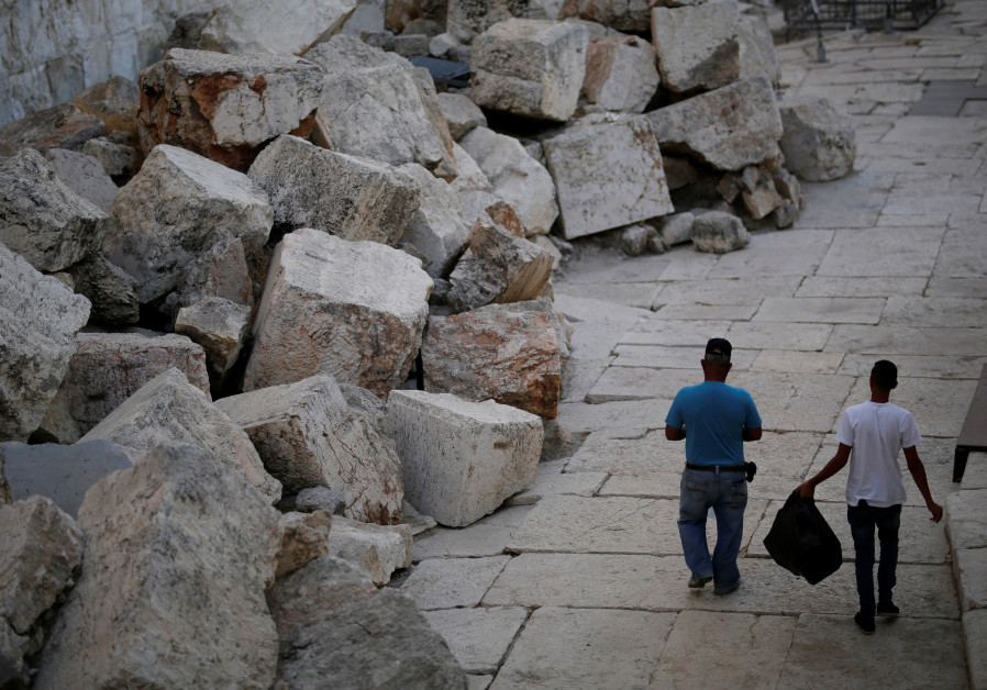 Likud MK 'offered' closing Western Wall egalitarian section