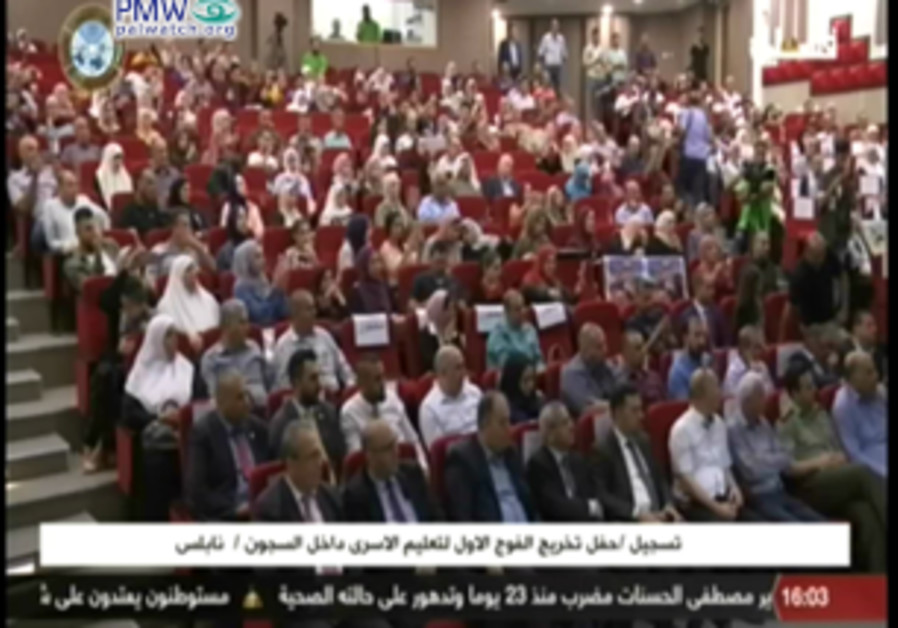Palestinian prisoner terrorists receive academic degrees at a ceremony broadcast on Palestinian TV