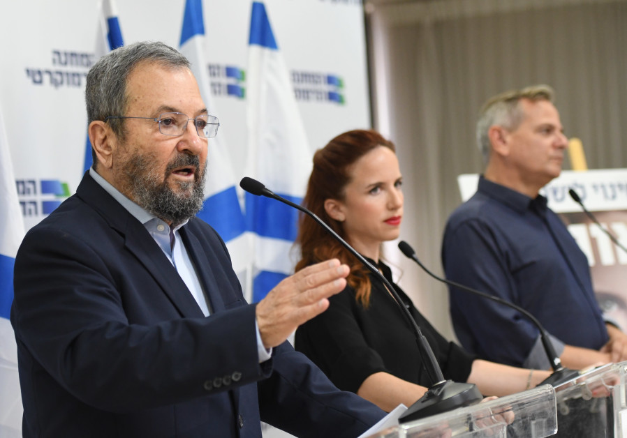 Leaders of the Democratic Union: Ehud Barak, Stav Shaffir and Nitzan Horowitz