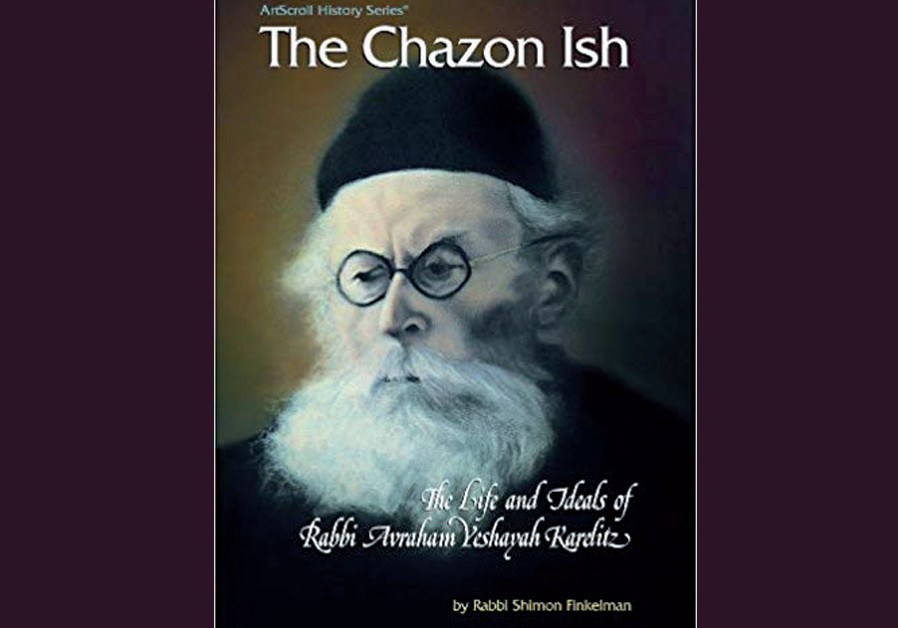 Book review: The Chazon Ish and Israeli society