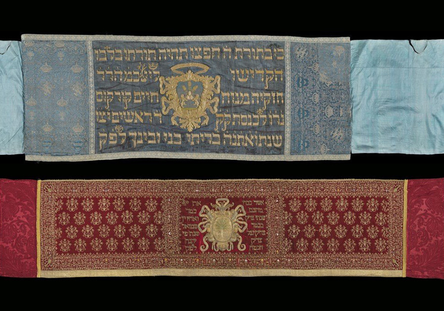 (Top) MAPPÀH DONATED by Rabbi Corcos in 1703- 1704. Central part; late 17th century, side parts), Roman embroidery (central part)/Swedish or Italian manufacture, grosgrain embroidered and brocade satin; Jewish Museum of Rome. (Bottom) MAPPÀH DONATED by the Zaddik brothers in 1629-1630. Roman embroid (Credit: OPERA LABORATORI FIORENTINI PER LE GALLERIE DEGLI UFFIZI)