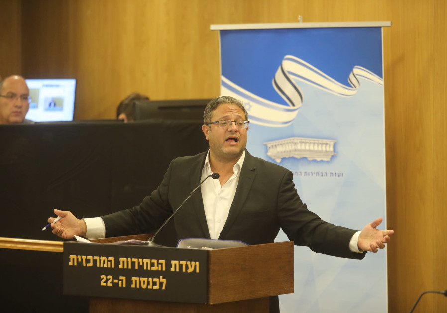 Otzma Yehudit leader Itamar Ben Gvir at the the Central Elections Committee