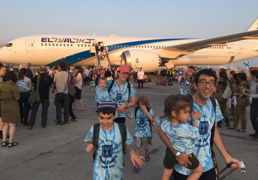 The Blum family steps off the chartered Nefesh B'Nefesh plane in Israel on Wednesday