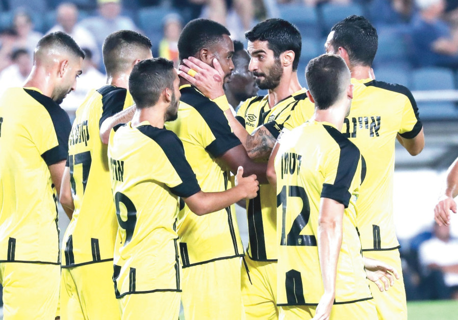 BEITAR JERUSALEM looks like a whole new team – both on and off the pitch
