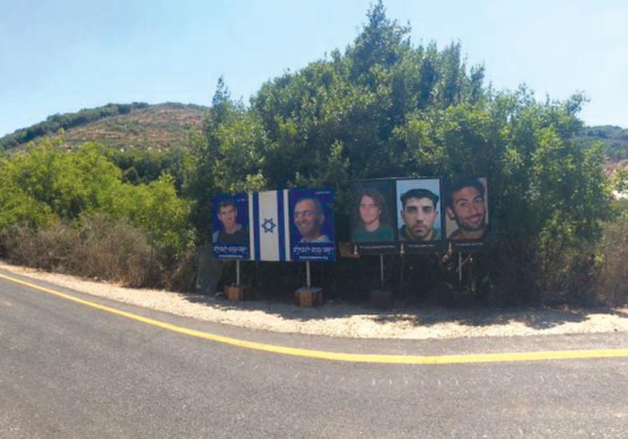 ROUTE 8993 along Lebanese-Israel border where Hezbollah ambushed an IDF patrol in 2006.