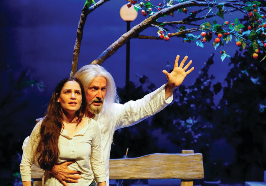 Theater Review: HOMEWARD