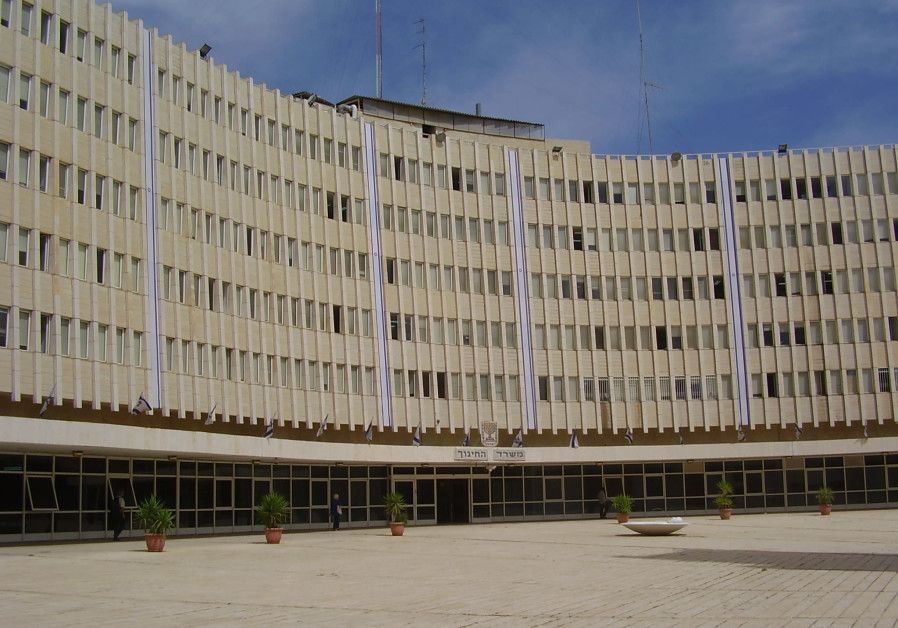 The Education Ministry of Israel in Jerusalem.