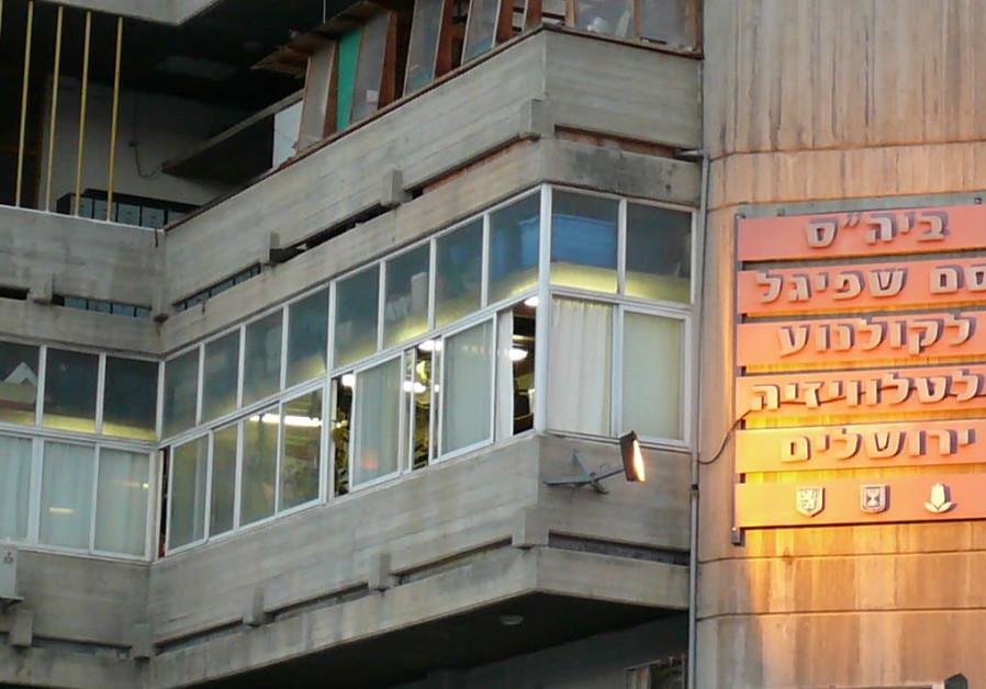Jerusalem Sam Spiegel Film School