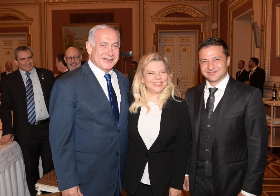 Prime Minister Benjamin Netanyahu and his wife met with the President of Ukraine