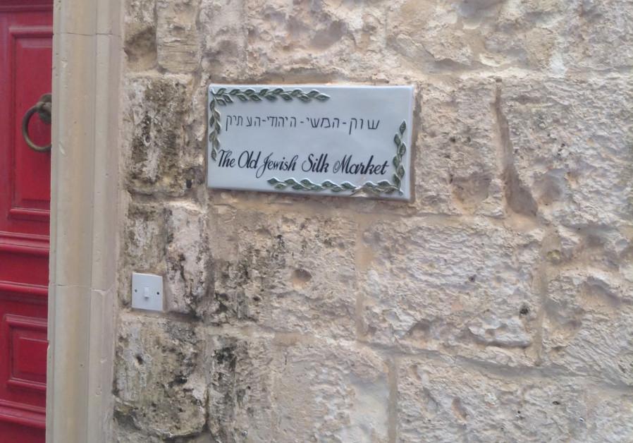 Sign in alley in Mdina (Buzzy Gordon)