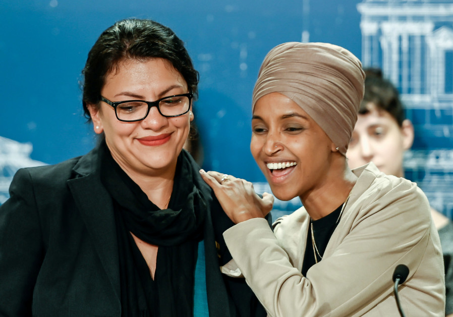 Omar and Tlaib: A Nobel Peace Prize awaits