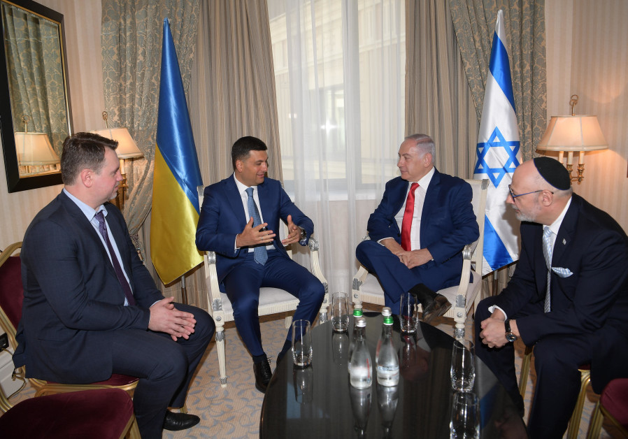 Netanyahu: Israel-Ukrainian ties entering 'new era'