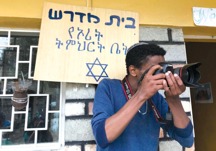 PHOTO IS:RAEL: Placing cameras in fresh hands