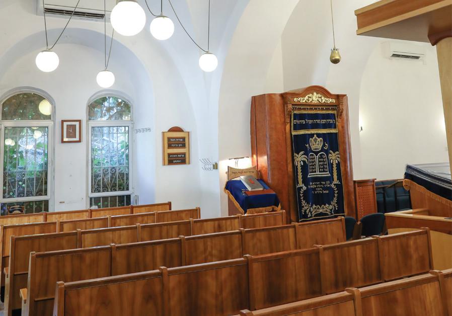 The 'Yael Shul' in Baka turns 70