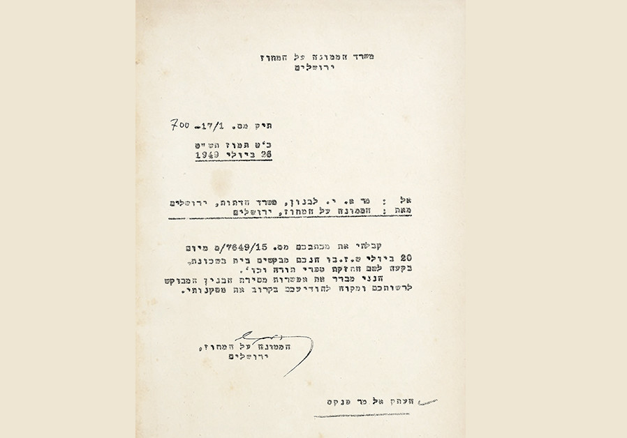 IN THIS letter, the Jerusalem District Commissioner acknowledges the request for use of the building. (Credit: Courtesy)