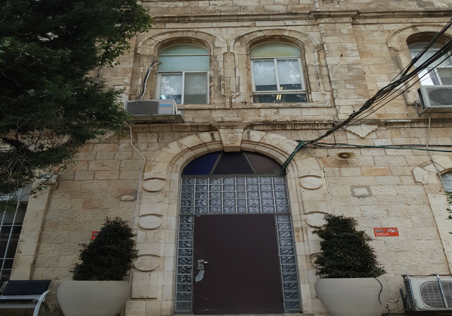 THE HEALTH Ministry office in Jerusalem is one location where adults can receive the MMR vaccine. (Credit: BEN BRESKY)