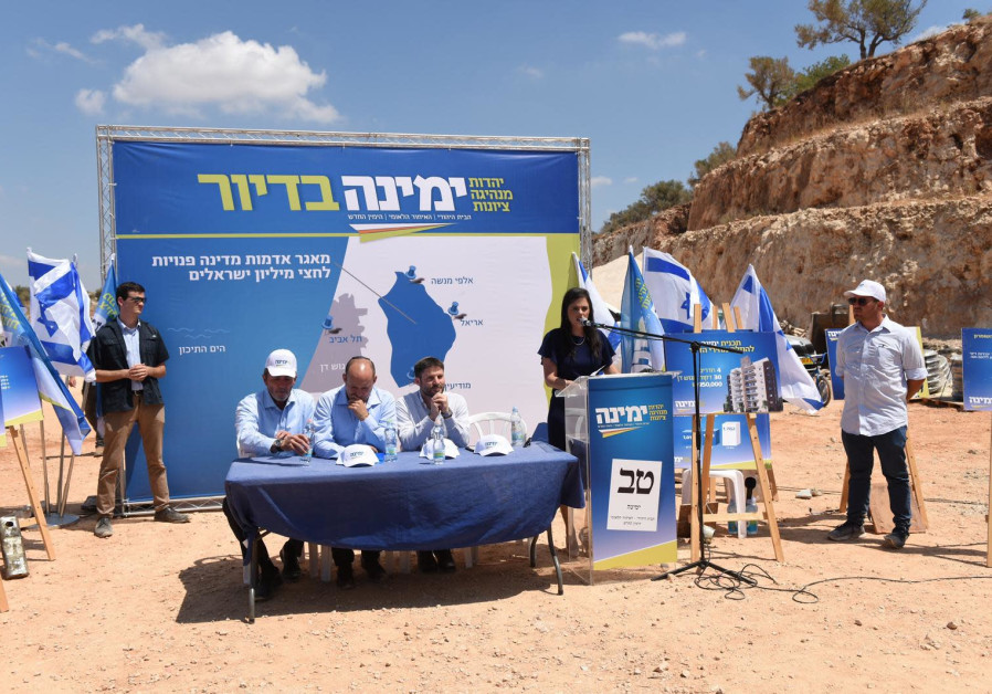 113,000 settler units in West Bank will solve housing crisis, says Yemina