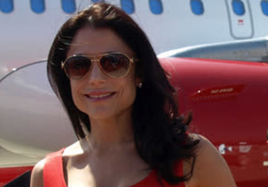 Bethenny Frankel to Exit 'Real Housewives of New York'