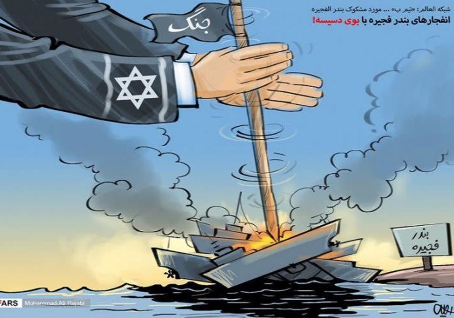 El régimen de Irán aviva más antisemitismo en medio de las tensiones del Golfo, informa ADL