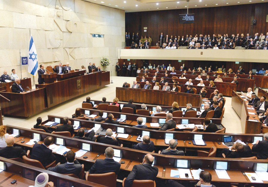 Know Comment: 10 commandments for running Israel's next government