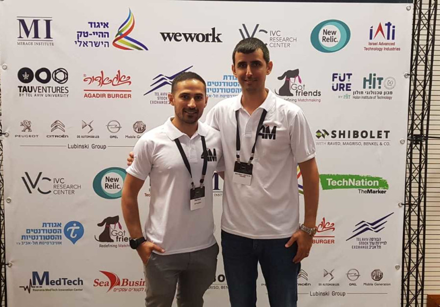 4M Analytics CPO Raz Ezra (L) and CEO Itzik Malka (Courtesy)