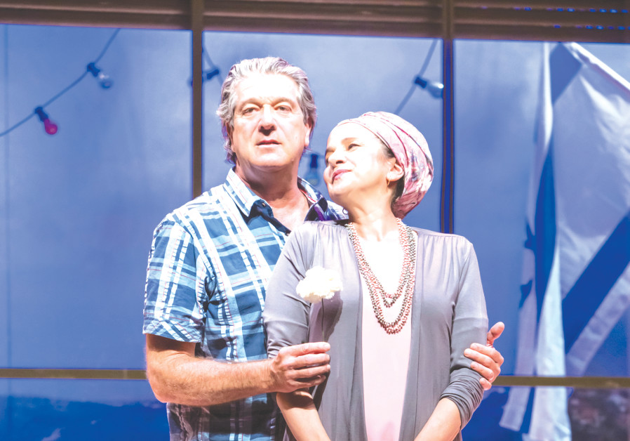 Theater Review: Abdullah Schwarz