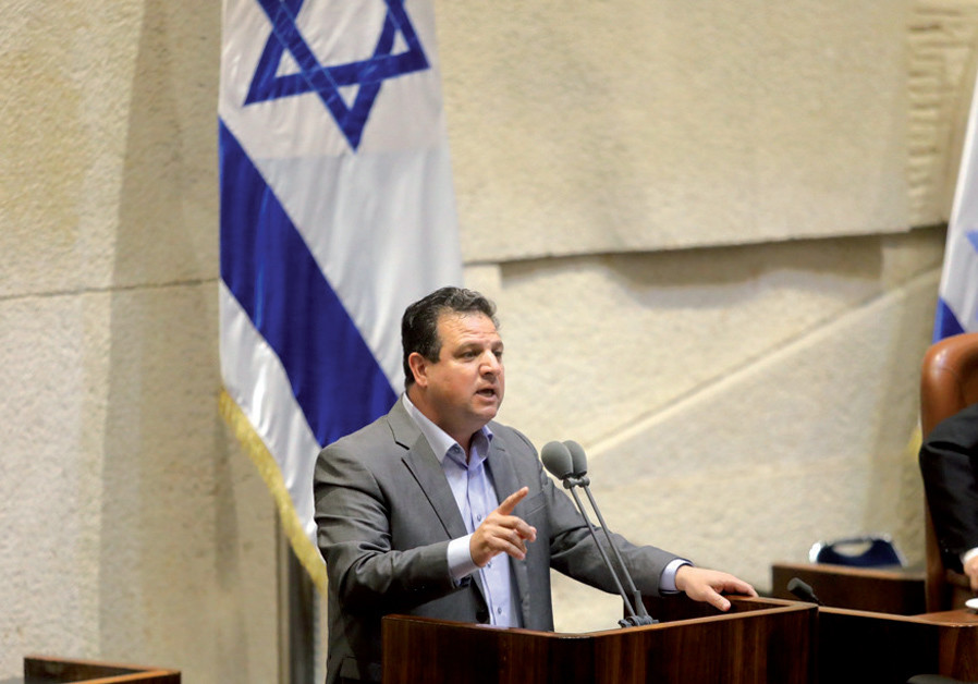 Will any partners be found for Ayman Odeh?