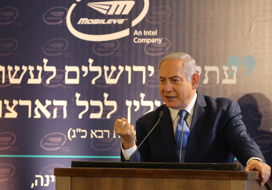 Prime Minister Benjamin Netanyahu attends a ceremony laying the cornerstone for the new Mobileye glo