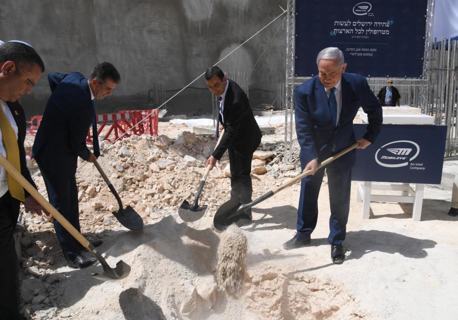 Cornerstone laid at Mobileye's Jerusalem global development center