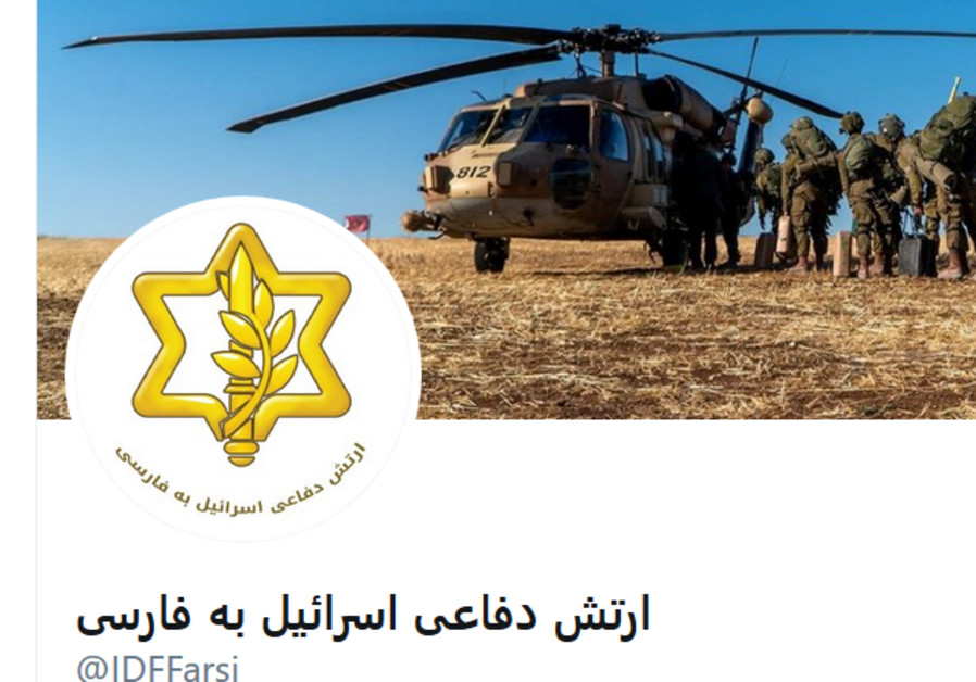 IDF global messaging expands to reach Iran