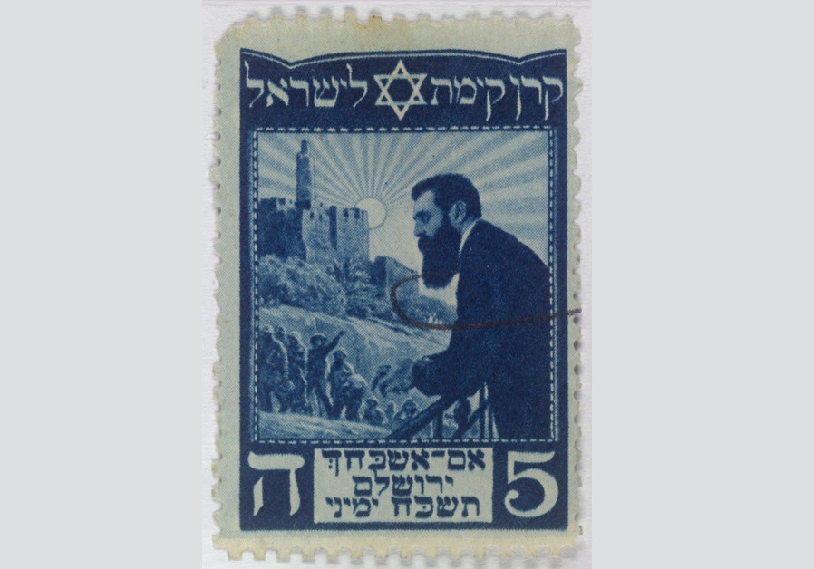 Learning firsthand about Theodor Herzl...