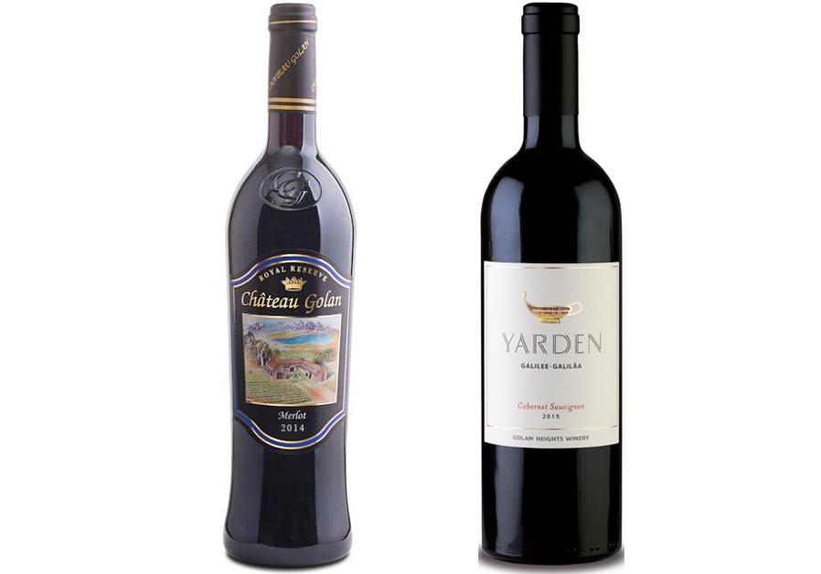 LEFT: CHÂTEAU Golan Merlot 2014. Right: GOLAN HEIGHTS Winery's Yarden Cabernet Sauvignon 2015.  (Credit: CHÂTEAU GOLAN / GOLAN HEIGHTS WINERY)