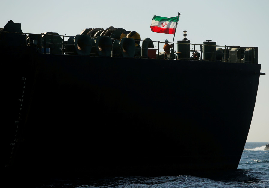 Iranian oil tanker no longer headed to Turkey, ship tracking data shows