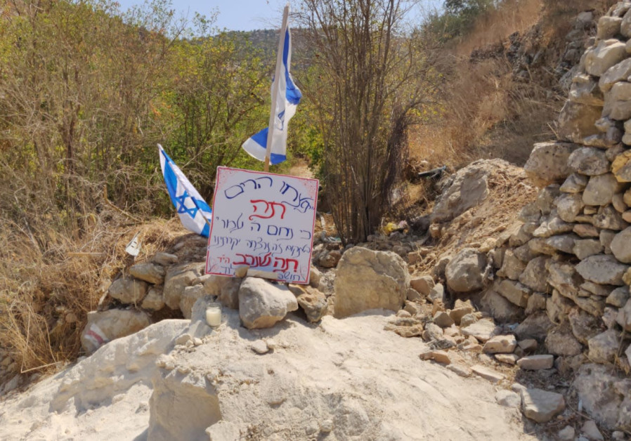 The place where the IED that killed Rina Shnerb exploded near Ein Bubin spring