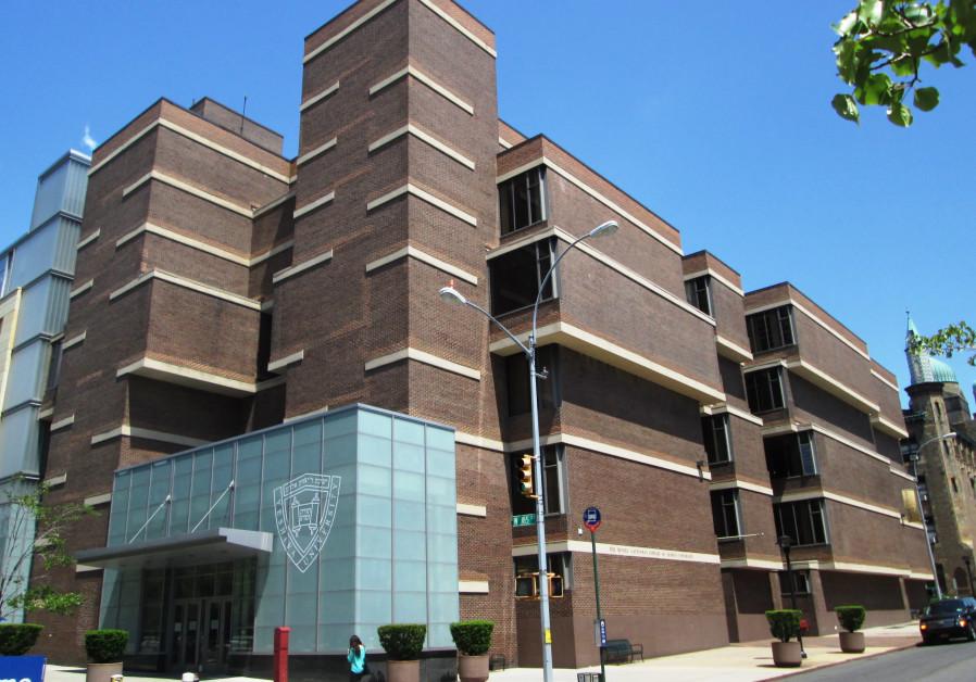 Yeshiva University's Mendel Gottesman Library