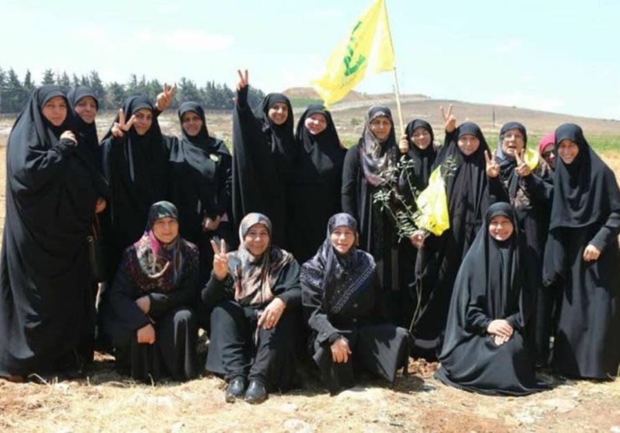 Frauenorganisationseinheit der Hisbollah