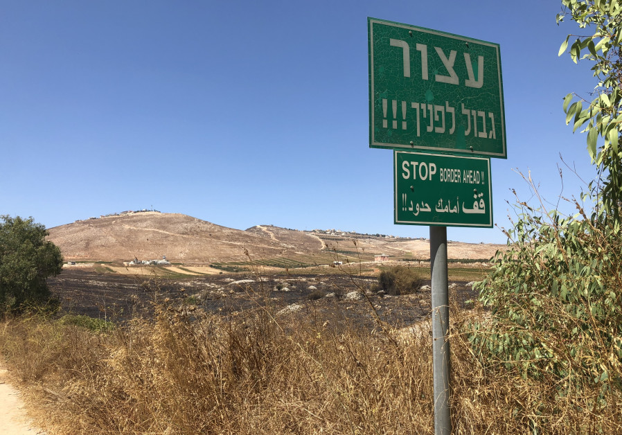 Buzzed by Hezbollah: Bunkering down with wine and cheese during attack