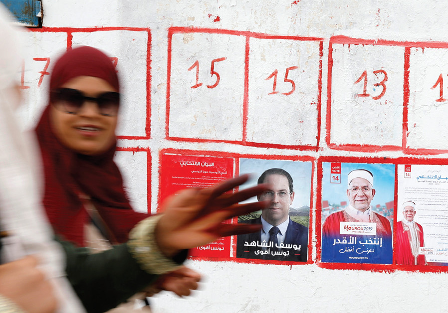 VOICES FROM THE ARAB PRESS: TUNISIA AND ENNAHDHA AT A CROSSROADS