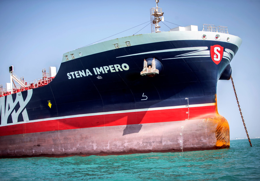 UK tanker held in Iran leaves Bandar Abbas port