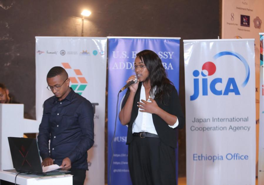 Ethiopian-Israelis innovators compete in their ancestral homeland