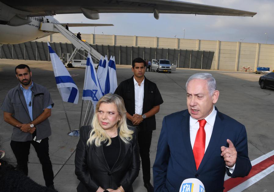 Prime Minister Benjamin Netanyahu and Sara Netanyahu depart to London, Sept. 5, 2019