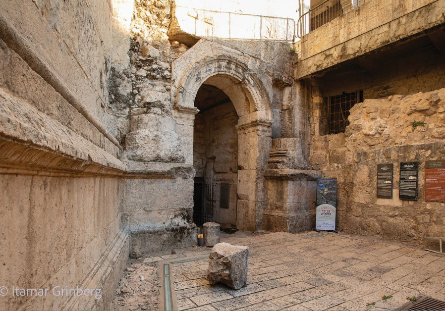 The entrance to the Roman Plaza  (Credit: ITAMAR GRINBERG)
