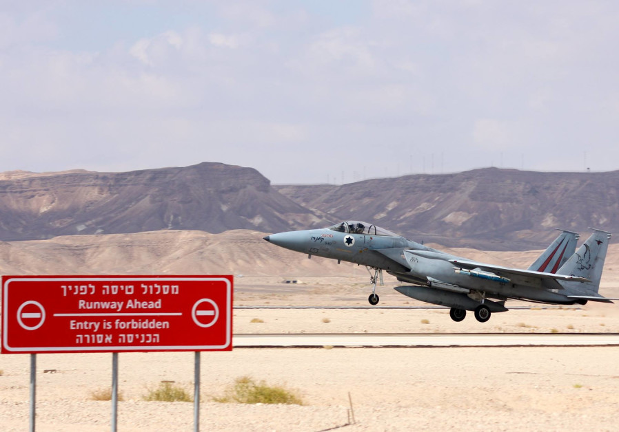 Israel Air Force F15